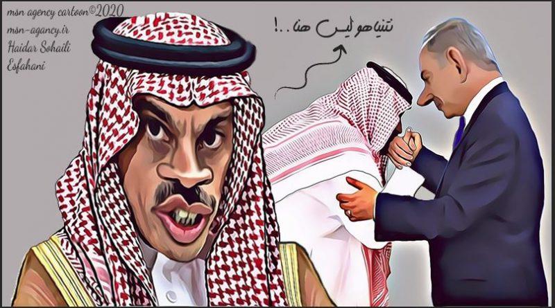 نتانیاهو این جا نیست!