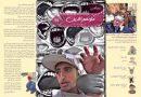 مجلۀ فکاهی ملانصرالدین، شمارۀ ۲۷
