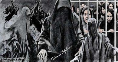 افغانستان و یادگاران مرگ